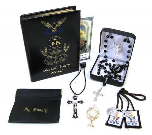 Best First Holy Communion Gift Set Boy
